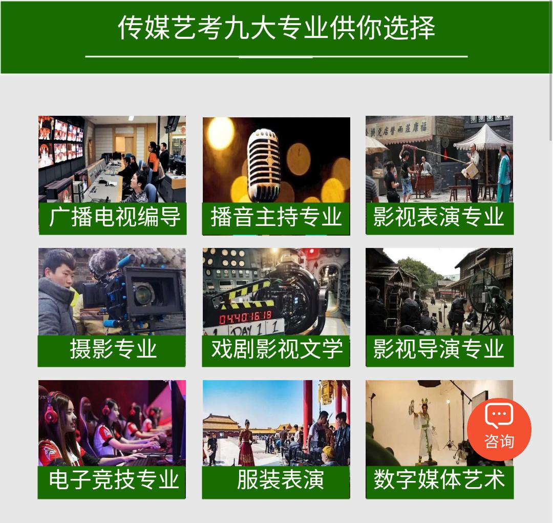 汕尾市陆河县传媒艺考培训班